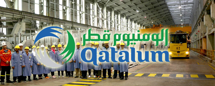 Qatalum Vacancies – Maintenance Technician