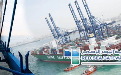 Red Sea Gateway Terminal Career Opportunities